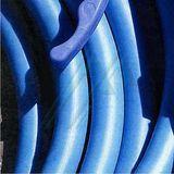 橡胶软管的空气