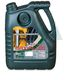 Гидравлическое масло ISO 68 Maxifluid 68 HLP 5 литров